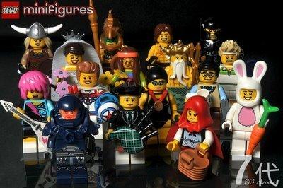 絕版品【LEGO 樂高】玩具 積木/ Minifigures人偶包系列: 7代 8831 全套共16隻 全新未組僅拆袋