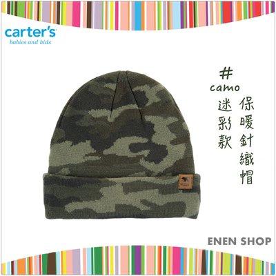 『Enen Shop』@Carters camo迷彩款保暖針織帽 #38611410|2T-4T/4T-7T 男孩必備