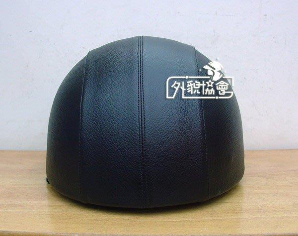 ((( 外貌協會 ))) EVO復古風半罩皮帽 一頂特價650元~( 無紐扣版 跟 有鈕扣版 )