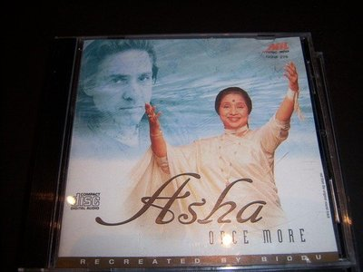CD-ASHA/ONCE MORE