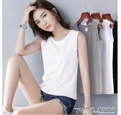 背心白色無袖背心女夏外穿寬鬆休閒運動短款內搭純色T恤女打底衫上衣