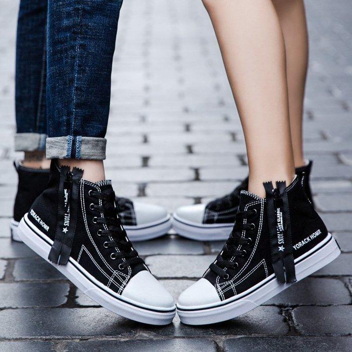 時尚男鞋學生高幫鞋韓版時尚潮鞋爆款情侶板鞋戶外高邦板鞋男