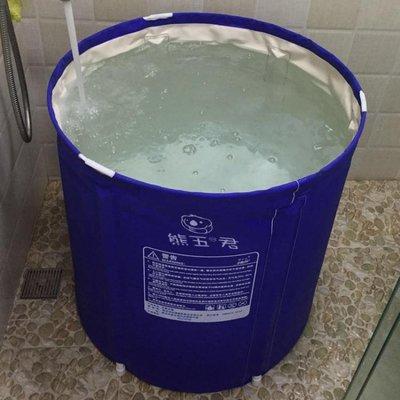 家用浴盆泡澡桶浴桶成人塑料加厚折疊免充氣浴缸泡澡洗澡桶沐浴桶