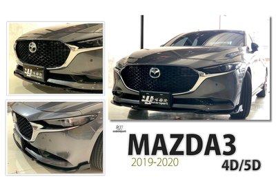 小傑車燈--全新 MAZDA3 19 20 2019 2020 4D 5D 卡夢 CARBON 大牌下移 車牌下移 套件