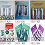【安琪館】 歐樂B EB20 Oral-B 德國百靈 電動牙刷刷頭 EB20A SB20副廠(滿500免運費)