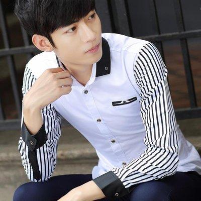 日和生活館 夏季白色長袖襯衫男士正韓修身型青少年條紋襯衣潮男裝衣服S686