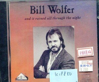 *真音樂* BILL WOLFER / AND IT RAINED ALL THROUGH THE  二手 K19850