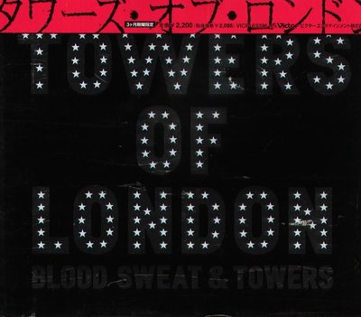 八八 - Towers Of London Blood Sweat Towers - 日版 CD+2BONUS+OBI