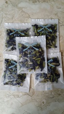 天然 蝶豆花 小包裝(9×11cm)