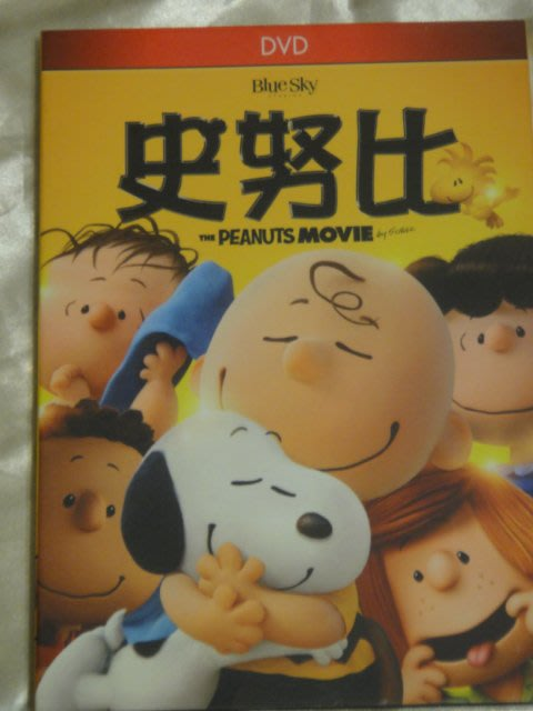 The Peanuts Movie (Snoopy) 史努比