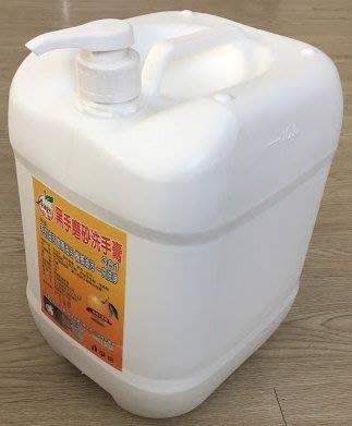 洗手劑 洗手膏 洗手粉  黑手 廚房 油污 (SGS檢驗通過)