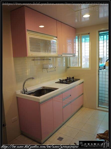 【雅格廚櫃】工廠直營~廚櫃、廚具、流理台、三星人造石、櫻花二機、3m淨水組