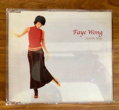 王菲 Faye Wong 日語單曲 separate way HDCD 日本版
