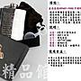 &綺綺精品館&全館滿499元免運費 百誠HONEST精品304 愛的箴言不鏽鋼酒壺 (4oz盎司) 禮盒