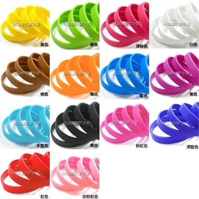 阿朵爾 素面 共14色 矽膠手環  多種顏色任選 現貨 每條10元 可開發票 達50條~匯款免運(可開發票).