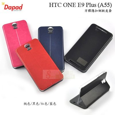 s日光通訊@DAPAD原廠 HTC O...
