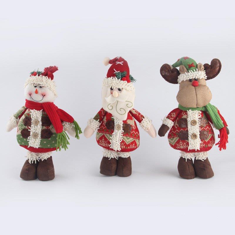 聖誕老人雪人公仔可愛卡通布藝玩偶擺件聖誕節玩具禮物裝飾品道具