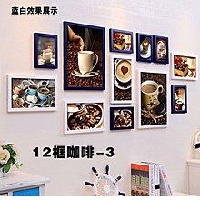 咖啡廳牆畫組合相框酒吧掛畫西餐廳裝飾畫西點壁畫牆掛畫組合相框(9款可選)