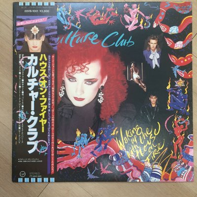 Culture Club/文化俱樂部 /WAKING UP WITH THE HOUSE ON FIRE /喬治男孩