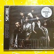 ~謎音&幻樂~ KAT-TUN  /  SIGNAL  初回盤 日本版  全新未拆封