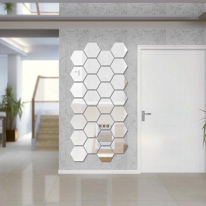 簡約現代亞克力鏡面立體墻貼客廳玄關過道樓梯個性裝飾畫鏡子貼六角框SHOIH步步高升生活館