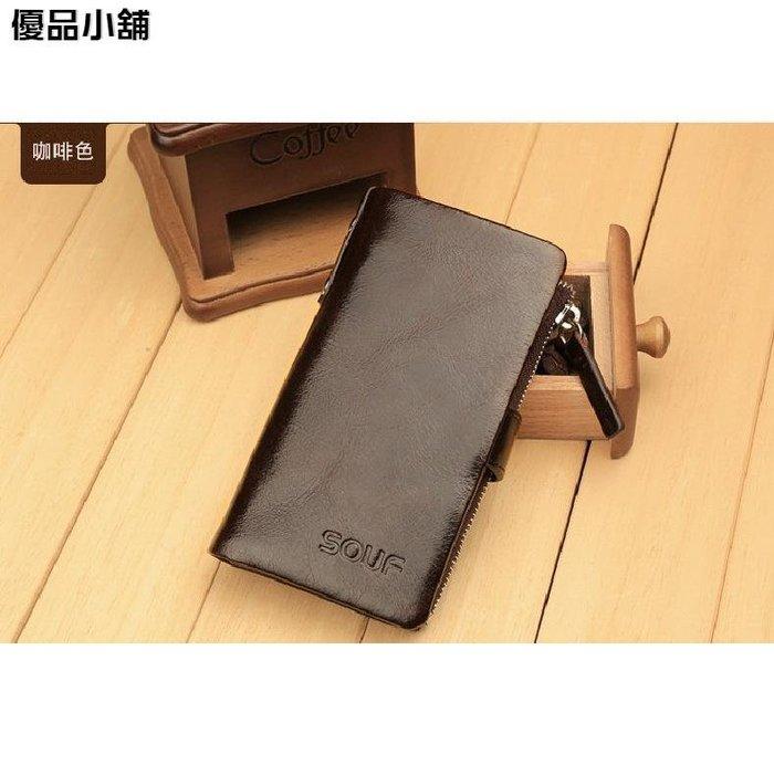 韓版款多功能油蠟牛皮通用 鑰匙包 搭扣汽車 鑰匙包 拉鏈 卡包  優品小鋪