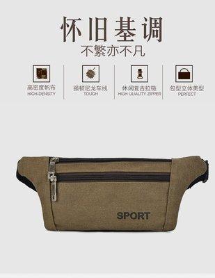 【 新和3C館 】帆布側背腰包 單肩包 側背包 後背包 胸包 電腦包 休閒包 商務包 騎行背包
