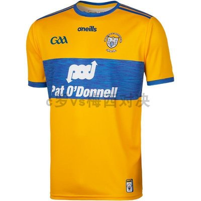 正品球衣~Clare GAA Home Rugby Jersey 2021 愛爾蘭克萊爾主場橄欖球衣服