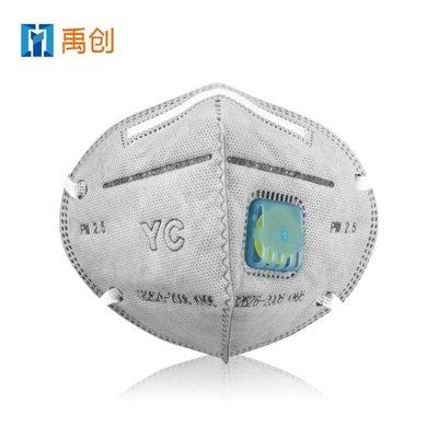 防塵防霧霾口罩打磨電焊N95活性炭工業粉塵勞保PM2.5透氣夏一次