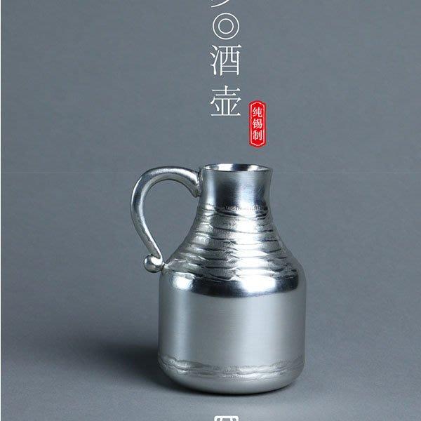5Cgo【茗道】含稅會員有優惠 542926527150 斑錫龍純錫純手工白酒分酒器分酒壺裝酒壺酒杯茶壺茶杯家用中式仿古