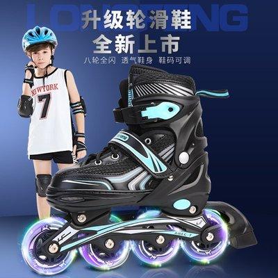 溜冰鞋迪卡儂溜冰鞋兒童初學者全套裝調節中大童成年人男女旱冰直排輪滑