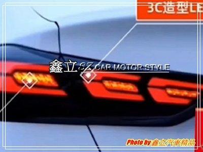 ※ 鑫立汽車精品 ※ 特價 ELANTRA 17-19 CC款 頂級版 呼吸 跑馬 流水 LED尾燈 尾燈 燻黑殼