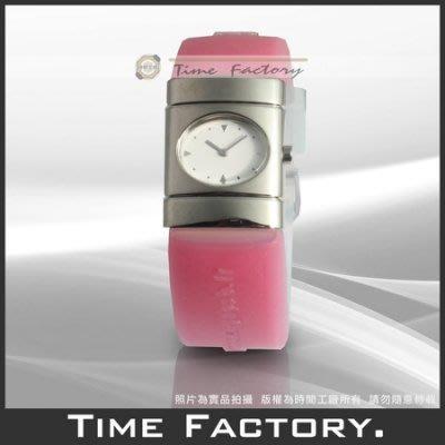 時間工廠 無息分期 agnes.b 簡約粉紅膠帶款 BEG003J