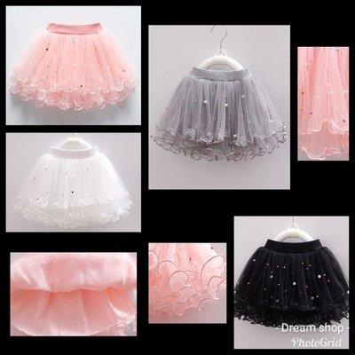 😍甜美紗裙