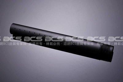 【武莊】現貨 ARMOTECH G2 CO2 動力鎮暴槍專用加長槍管-ARY001