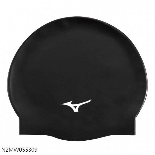 新莊新太陽 MIZUNO N2MW055300 矽膠 游泳 泳帽 黑 深藍 寶藍 3色 特價250/頂