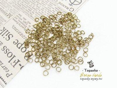 串珠材料˙隔珠配件 黃銅C圈.開口圈一份(100P)【F7137】3mm手作DIY《晶格格的多寶格》