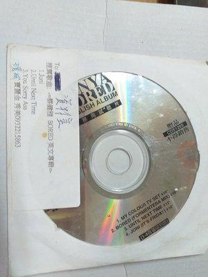 蔡健雅 Tanya 首張英文 Bored 4手單曲非市售