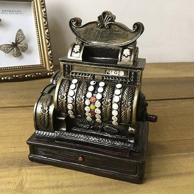 (生活小舖) 美式復古家飾 古董收銀機書靠存錢筒 書房書架書立 CASH REGISTER