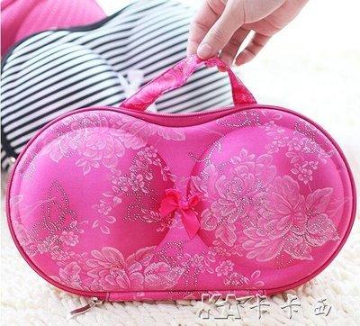 收納盒 便攜式旅行防水文胸收納包內衣褲 有蓋胸罩內褲防壓整理包