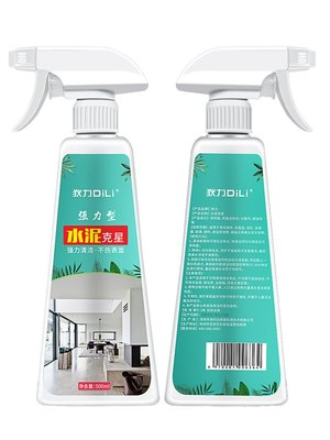 小花精品店-洗水泥的清洗劑強力去除瓷磚混凝土裝修水泥克星清潔劑清理新房子