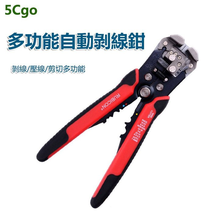5Cgo【批發】多功能自動剝線鉗0.5-6.0mm端子壓線鉗RKY-665 536534026220