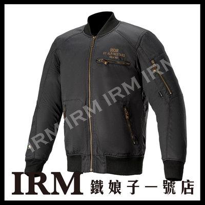 【鐵娘子一號店】ALPINESTARS 休閒風格 Bomber Jacket 夾克 防摔衣 增強 防風雨性能