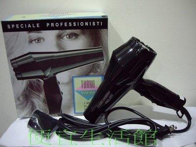 便宜生活館【美髮器材】專業髮型師 專用級~耐用~華儂PRO-2800風力2段式(黑色)