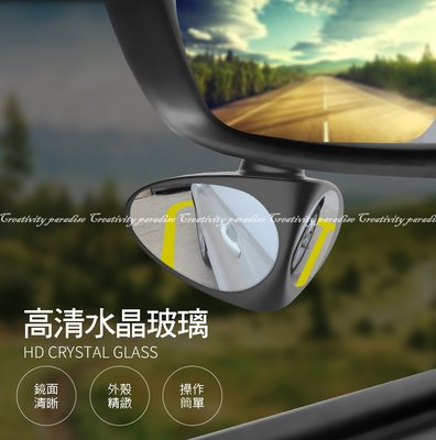 【盲點輔助鏡】汽車用死角照後鏡 車載安...