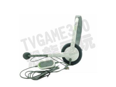 XBOX360 原廠有線耳機麥克風 耳麥 白色(裸裝)【台中恐龍電玩】