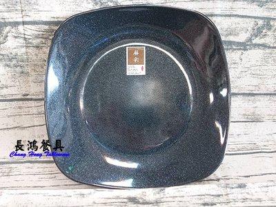 *~長鴻餐具~*美耐皿銀彩 方形盤~破...