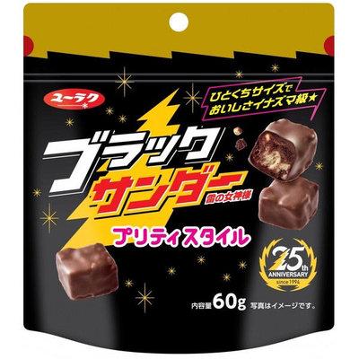 預購 日本代購 迷你一口 雷神巧克力,黑,立袋