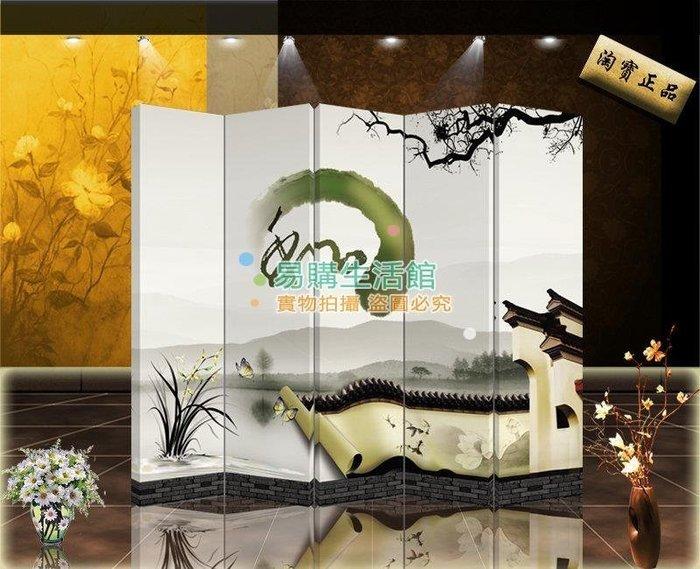中式布藝時尚家具屏風隔關家居時尚折屏酒店客廳書法【單扇防水】
