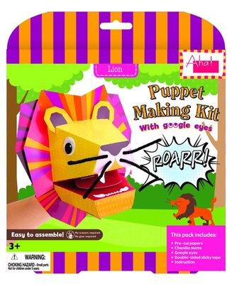 Lion DIY Puppet Making Kit